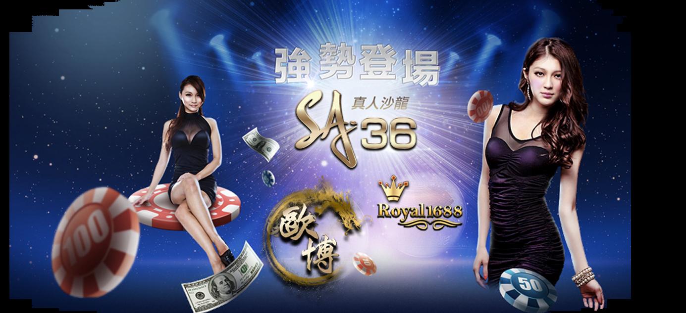 沙龍國際娛樂牌九遊戲,牌九怎麼玩,牌九玩法,牌九規則,發明牌九由來-牌九撲克遊戲平台